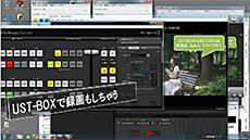 テクニカルStream Vol.3