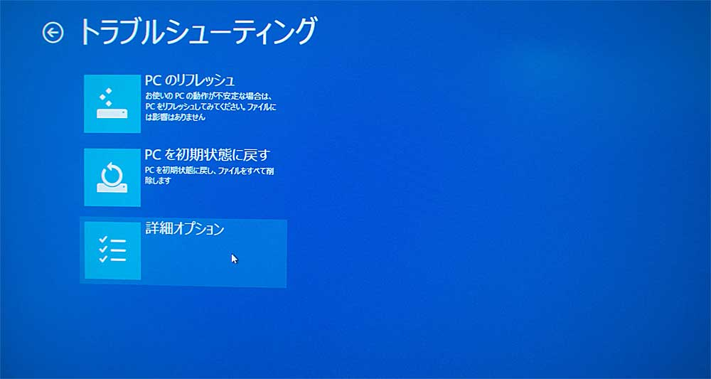 LiveComand-Win8update4