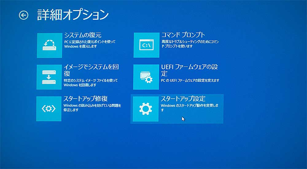 LiveComand-Win8update5