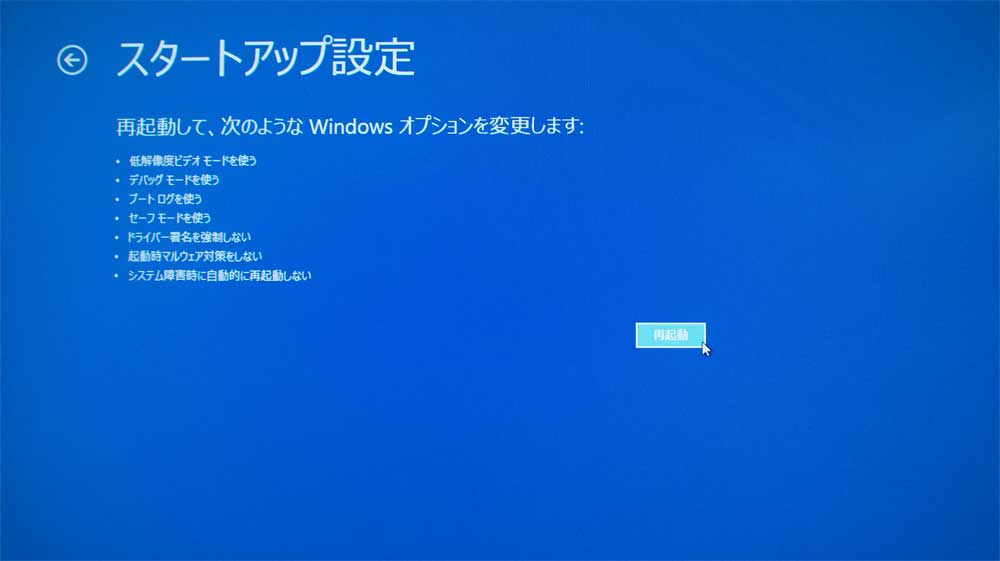 LiveComand-Win8update6