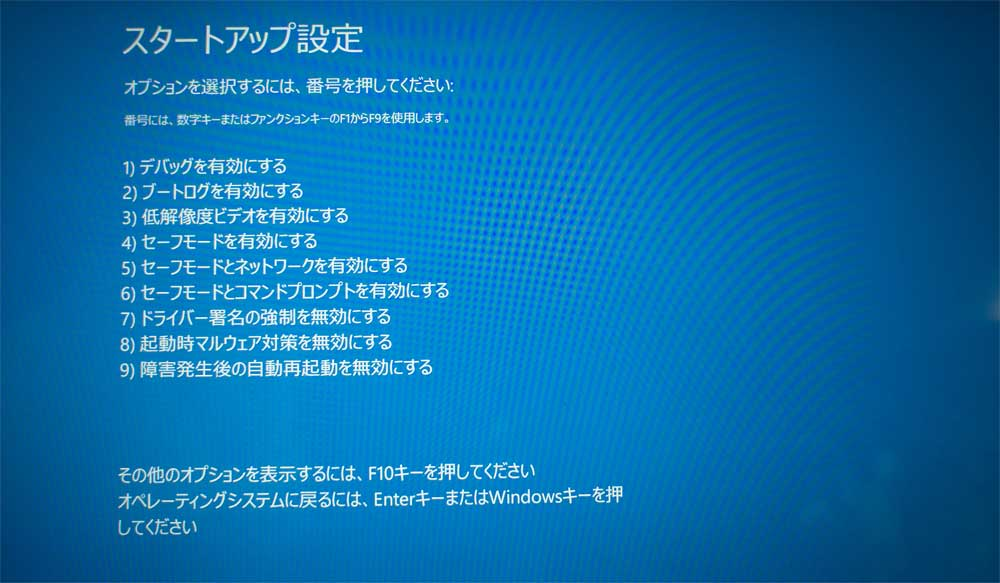 LiveComand-Win8update7