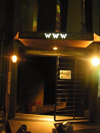 映画館を改装したライブハウス渋谷WWW