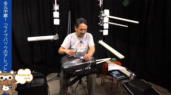 テクニカルStream Vol.12~多元中継!サテライトシステムのアレコレ~