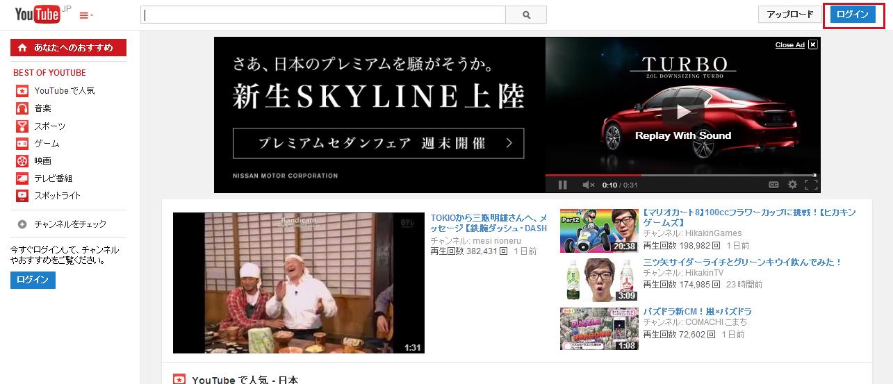 YouTube Liveを有効にする方法を説明した画像1